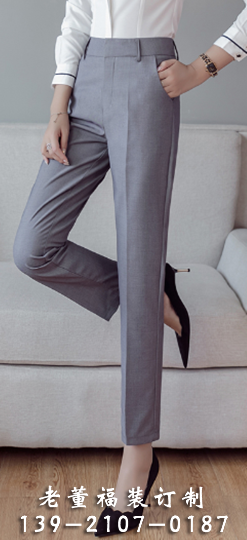 女士西裤生产商