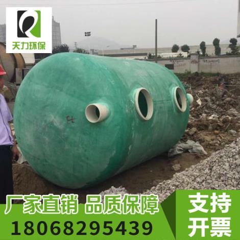 廠家直銷優質玻璃鋼化糞池各個尺寸1-100立方,質量有保障,可以隨時看廠