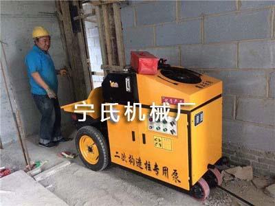 二次构造泵供货商
