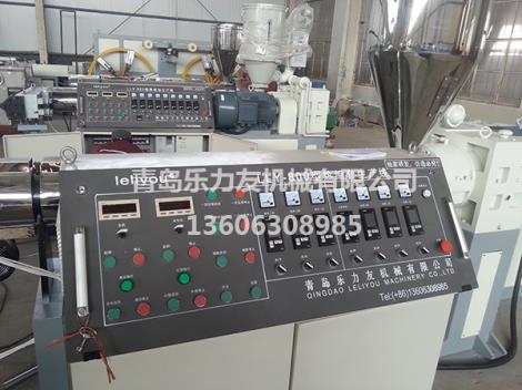 熱收縮套設備