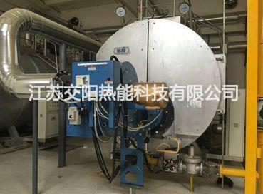 低氮改造厂家
