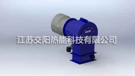 分体式超低氮燃烧器