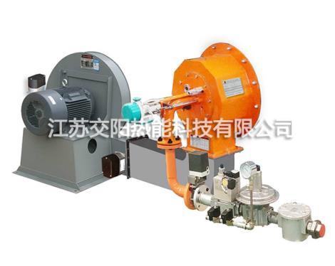 分体式低氮燃烧机安装