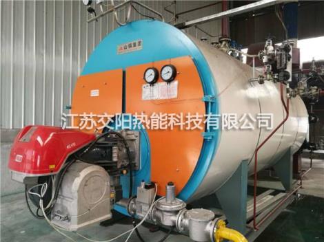锅炉低氮改造厂家