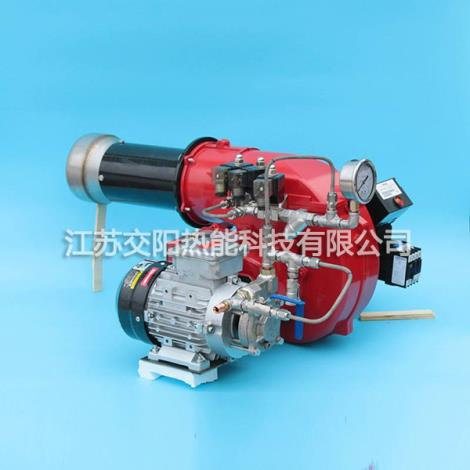 一体式超低氮燃烧器