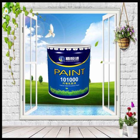 内外墙乳胶漆施工工艺