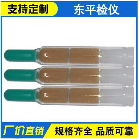 聚胺酯泡沫塑料采样管