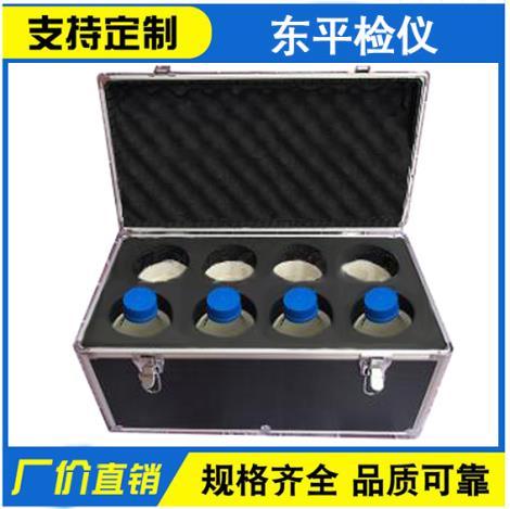 DP-F8型水质采样箱
