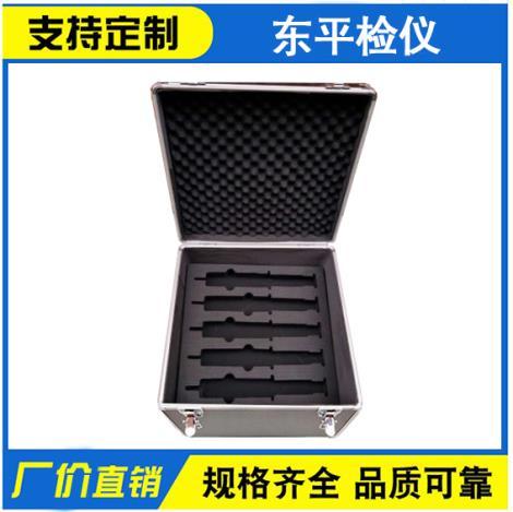 DP-H型注射器采样箱