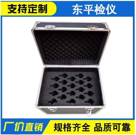 DP-B型20孔多孔玻板吸收瓶箱