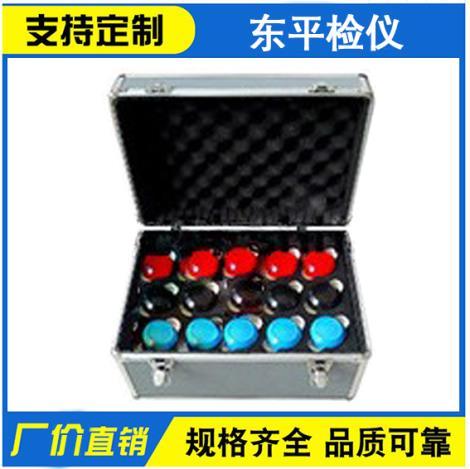 DP-A型滤膜盒专用箱