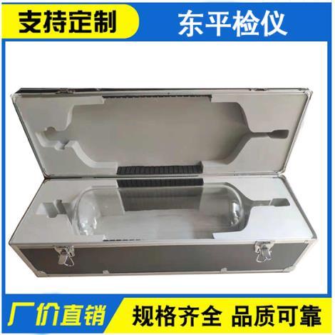 DP-E型臭气取样瓶采样箱
