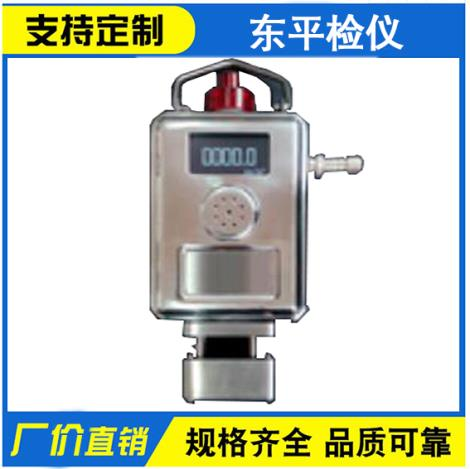 GCG1000(A)粉尘传感器