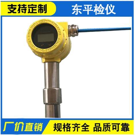 FCG1000粉尘检测仪