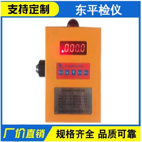 GCG1000型粉尘报警器