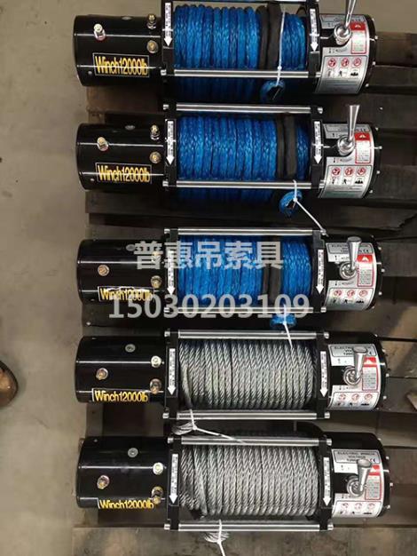 电机绞盘生产商