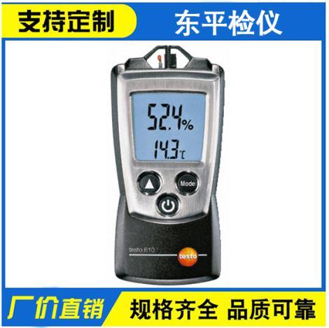testo610温湿度计