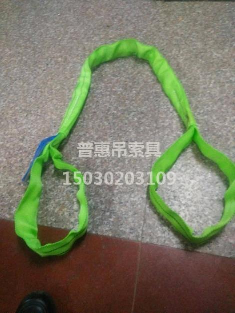 吊装带定制
