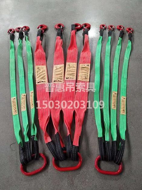 吊装带供货商