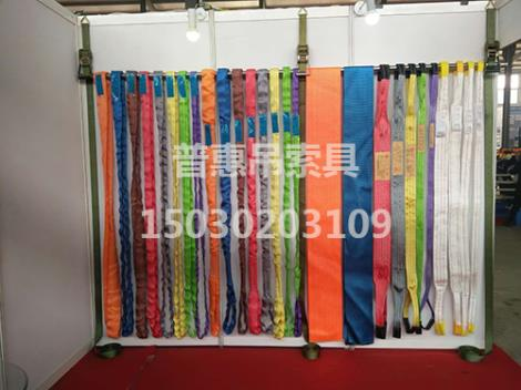 吊装带生产商