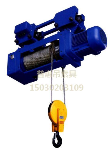 工业电动葫芦加工