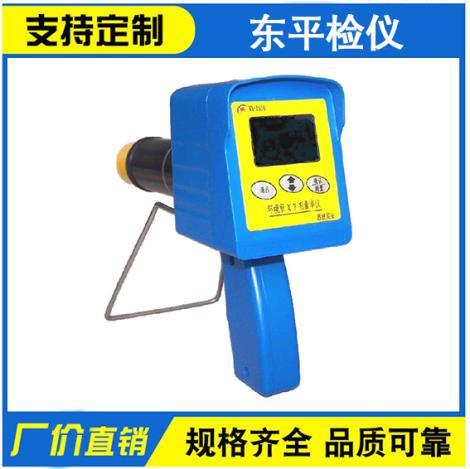 XH-2020 环境级χ、γ剂量率仪