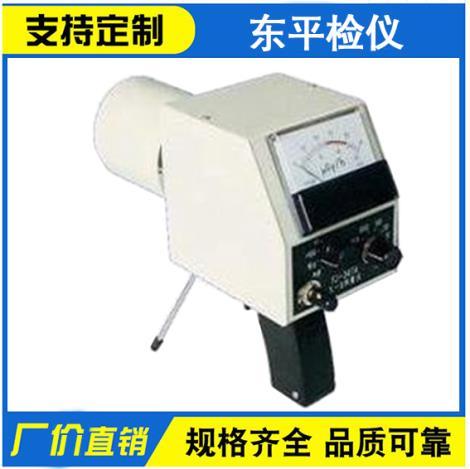 FJ-347A型χ-γ射线剂量仪