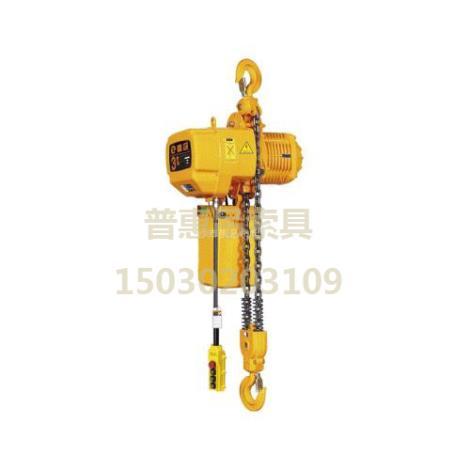 环链电动葫芦供货商