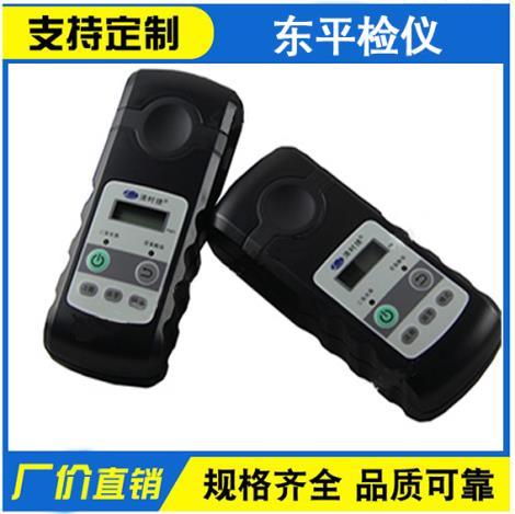 S-CL501A二氧化氯/亚氯酸盐检测仪