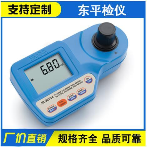 HI96734A1微电脑余氯-总氯(Cl2)浓度测定仪