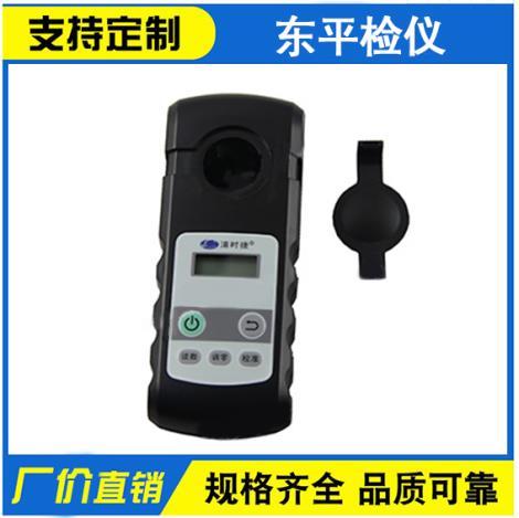 S-CL501B余氯总氯测试仪