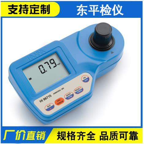 HI96715微电脑氨氮(MR)浓度测定仪