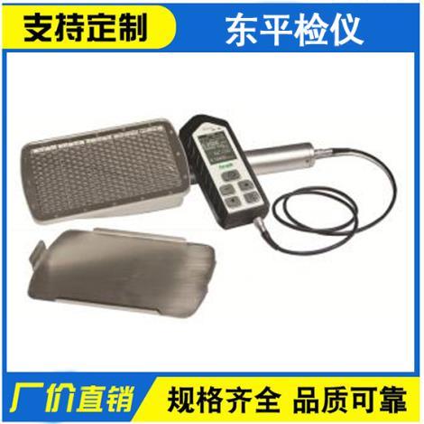 RJ39-2180α、β表面污染测量仪