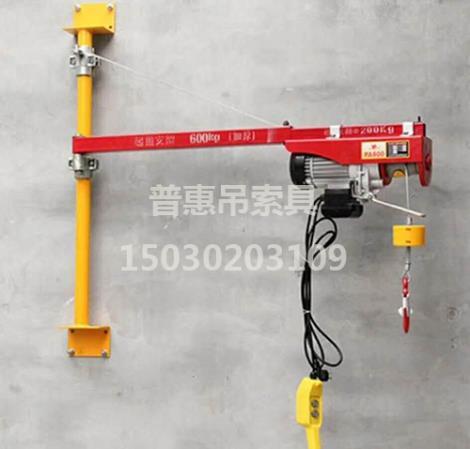 微型电动葫芦生产商