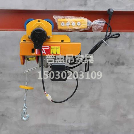 微型电动葫芦供货商