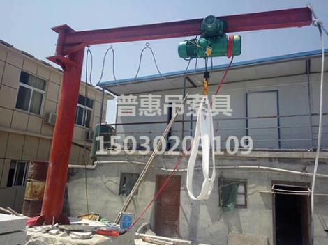 悬臂吊生产商