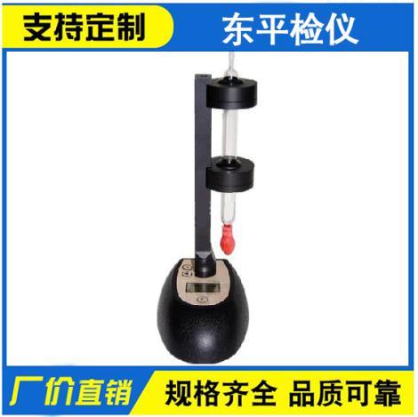 GL-101B型电子皂膜流量计