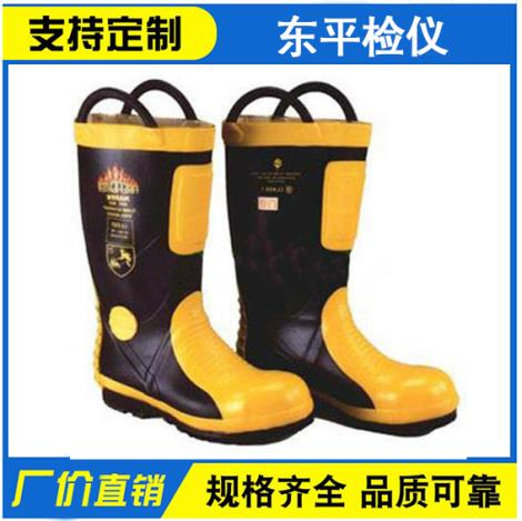 LiTa防护靴