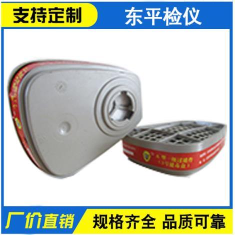 003-009滤毒罐