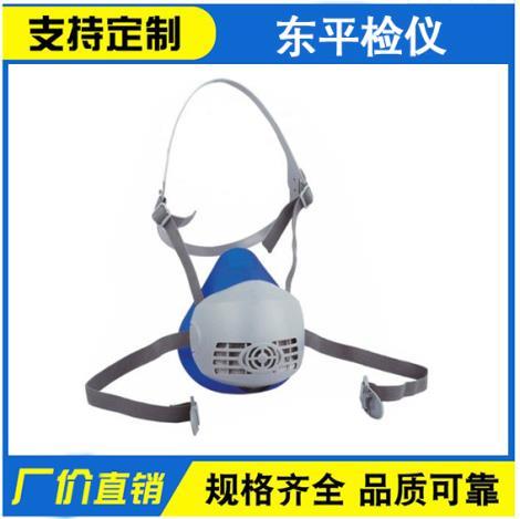 618复式防尘半面具(硅胶)