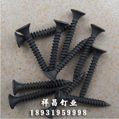 磷化干壁螺钉供货商