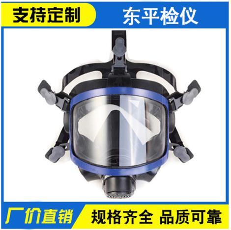 NH-9006 硅胶舒适型全面罩