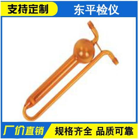 U型多孔玻板吸收瓶(管)