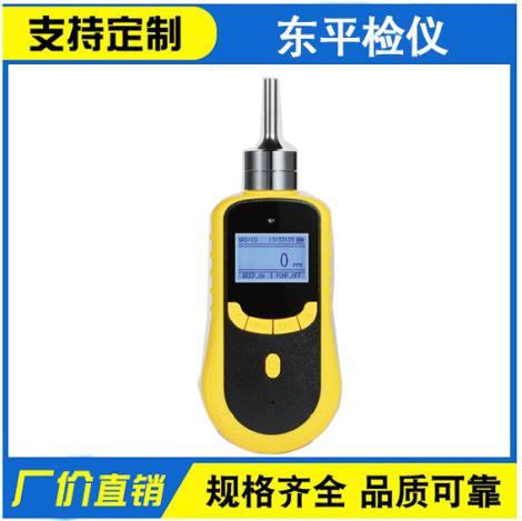 DPY2000-CH2O泵吸式甲醛检测仪