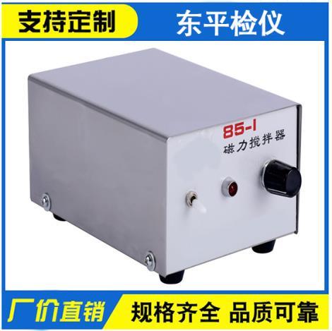 85-1磁力搅拌器