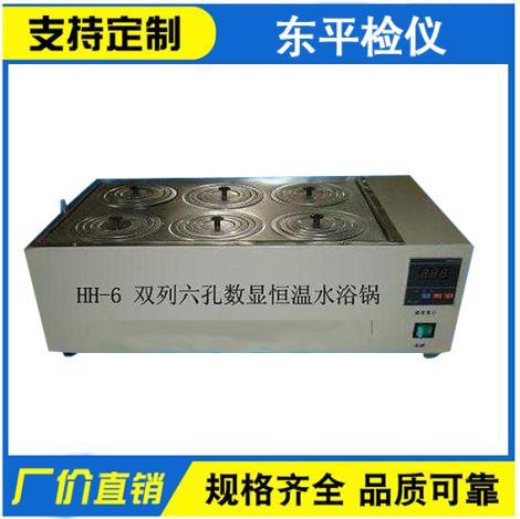 HH-6数显电热恒温水浴锅