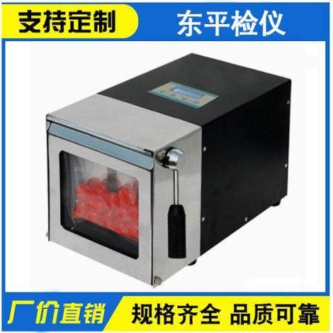 JYD-400N拍击式均质器