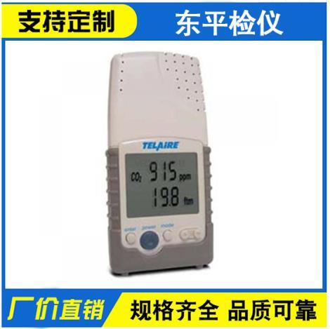 TEL-7001红外二氧化碳检测仪