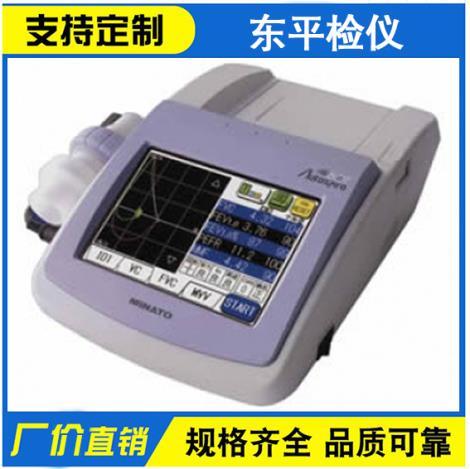 AS-507型肺功能检查仪