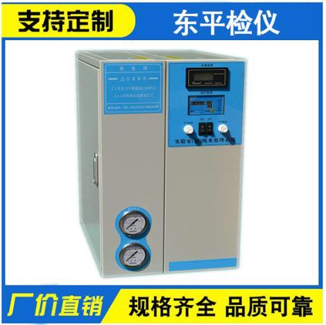 RO-20纯水机